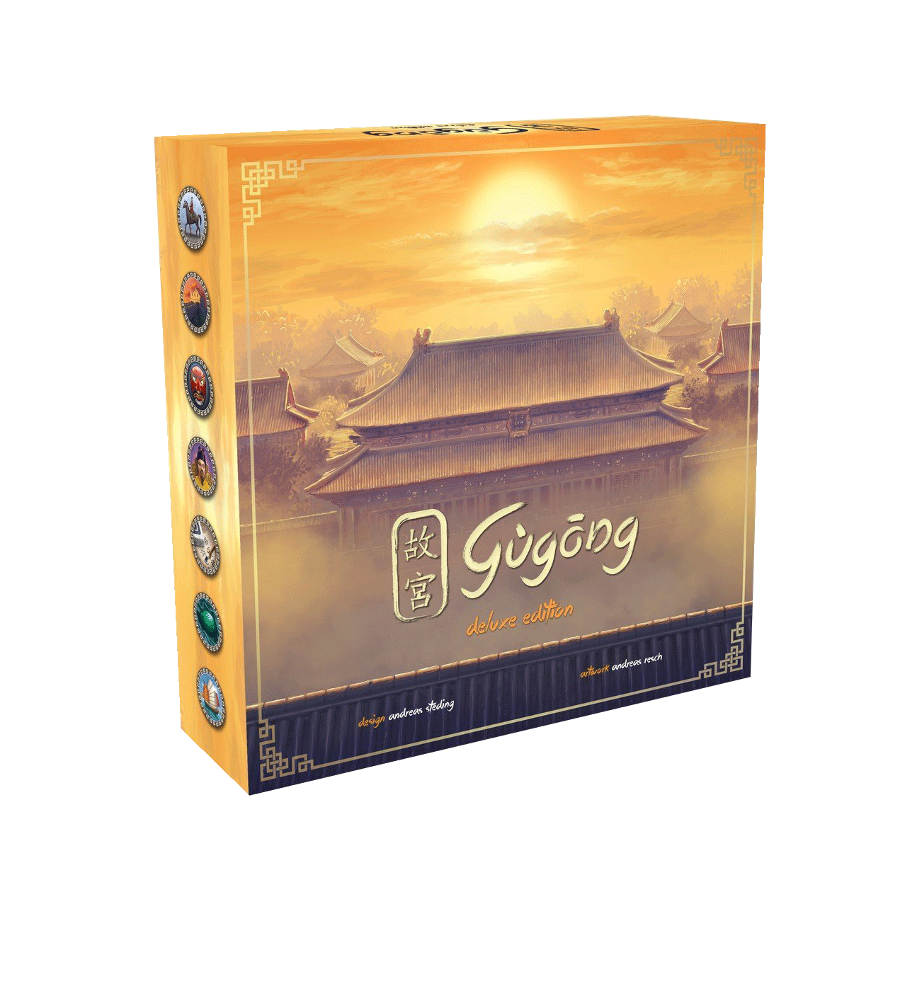 Gugong Deluxe Edition Board Game